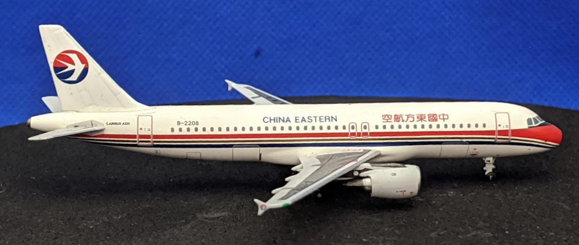 China Eastern Airbus