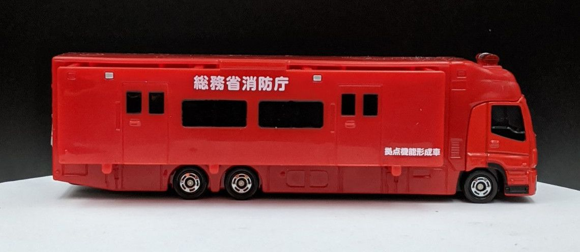 Hino Fire Command Truck